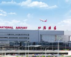 电竞竞技宝虹桥国际机场