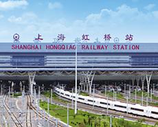 上海虹桥高铁站