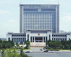 山东省高院