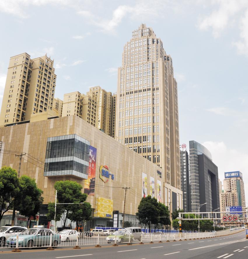 武汉1818中心凯德广场