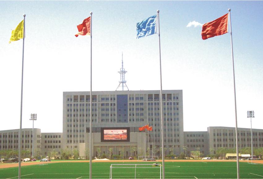 北京特警学院