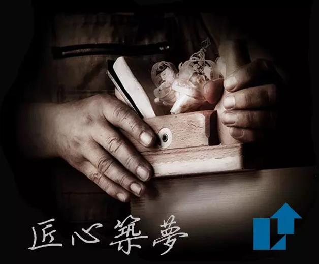 加强行业文化建设 大力弘扬工匠精神