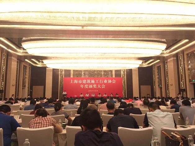 """我司被评为2016年度""""jbo竞博电竞市建筑业诚信企业"""""""