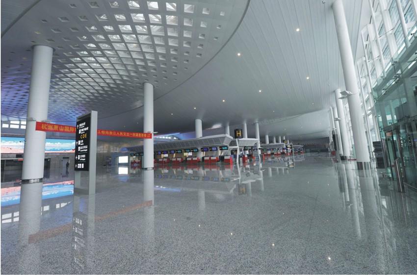 杭州萧山国际机场